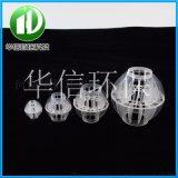 PP多面球廢氣填料球防腐蝕PP塑料球 多面空心球