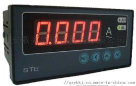 智能电压表、电流表QX-300齐新智能电压电流表