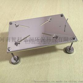 有机玻璃小动物解剖台 小鼠固定板