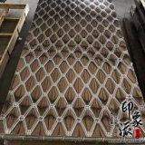 專業定製電梯裝飾304菱形不鏽鋼板