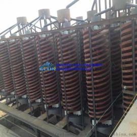 实验螺旋溜槽 1200小型选铁设备
