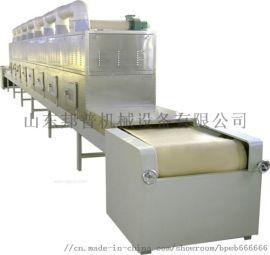 隧道式微波姜粉干燥杀菌机