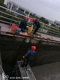 包头市饮用水池补漏, 专用防水涂料, 自来水池堵漏
