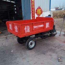 小型柴油三轮车 家用货物运输车 柴油自卸小三轮