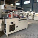 专业制作包装机 全自动4525型纸盒热收缩机