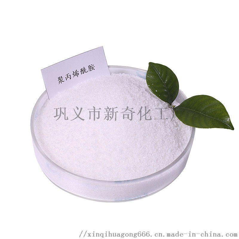 污水处理絮凝剂聚丙烯酰胺价格多少钱一吨