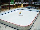 冰球場圍欄 防護冰球場圍欄 穩定性好冰球場圍欄