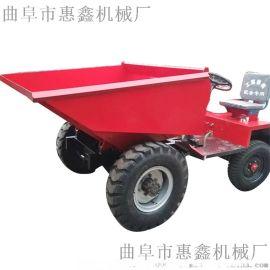 高性能液压自卸翻斗车/适用于工地的翻斗车