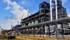 花王提供集中供气方案,低温氧氮氩储罐,工业气体储罐