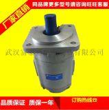 合肥长源液压齿轮泵A4VTG90主油泵