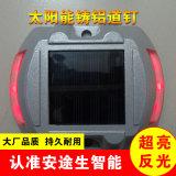 太陽能道釘馬蹄形警示燈太陽能路障燈LED鑄鋁道釘