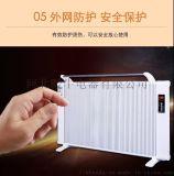 高端節能石墨烯電暖器