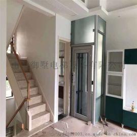 别墅电梯 家庭二层楼小电梯 液压升降平台