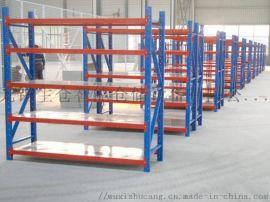 车间层板货架、车间重型层板货架、层板货架定制