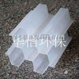 80六角形蜂窩斜管填料沉澱池專用厚度可定製