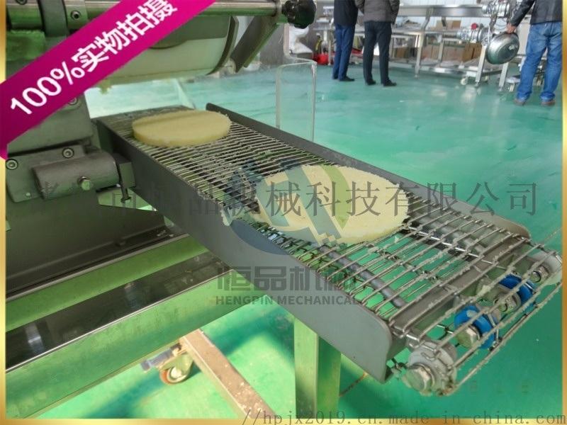 土豆饼成型机 新型设备全自动土豆饼成型机