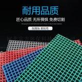 玻璃钢格栅玻璃钢盖板-黄色玻璃钢格栅