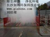 惠州工地洗車機,河源工地洗車槽