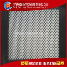 贵金属涂层铂金钛阳极网 钛电极
