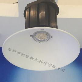 深圳LED灯罩高漫反射涂层专业喷涂加工