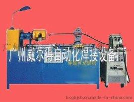 卧式环缝自动氩弧焊机 管管环缝对接自动焊机 环缝自动二保焊机