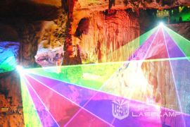 山洞激光灯,溶洞激光灯,洞窟激光秀