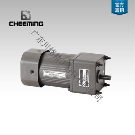Cheeming 6W~120W交流异步齿轮减速电机/调速电机220V/380V变频