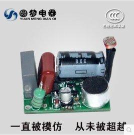 厂家直销质量保证LED恒流驱动电源**进口电子元器件