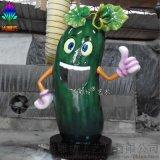 模擬植物大冬瓜造型雕塑 冬瓜造型垃圾桶玻璃鋼材質 室內室外工藝品
