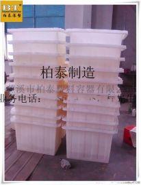 广州各大工厂物流公司塑料方桶方形塑料桶规格1吨塑料方桶