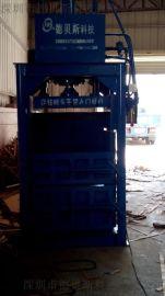 云南废纸海绵薄膜药材金属压缩打包机厂家直销