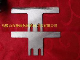 骏涛品牌食品立式包装机齿形切刀
