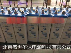 镍镉碱性蓄电池1.2V60AH生产厂家