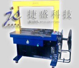 供应苏州/上海/无锡/昆山全自动打包机JS-101