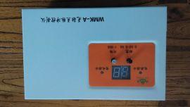 供应利阳环保WMK-A可编程喷吹脉冲控制仪