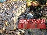 利众2*1*1格宾网价格 10%锌铝合金格宾石笼 80*100格宾网箱河道护脚