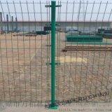 供應太原雙邊護欄網晉中高速公路框架隔離柵廠家直銷