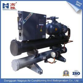 高雅 中央空调KSC-580WS水冷螺杆式热回收冷水机组 160HP 工业冷水机冷冻机 工业制冷机组