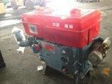 華旭單缸柴油機 ZS1110柴油機 14.7KW單缸柴油機廠家