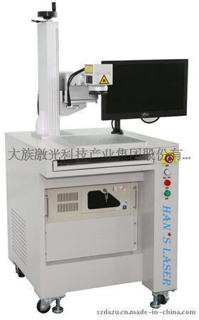 大族鐳射UV-2E紫外鐳射打標機