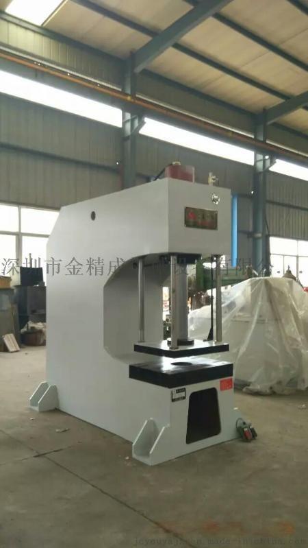 东莞生产压轴承液压机厂家|龙岗油压压力机