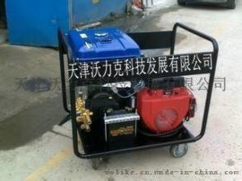柴油机驱动管道高压疏通机