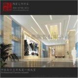 定做精美陶瓷瓷板畫 酒店裝飾瓷板畫