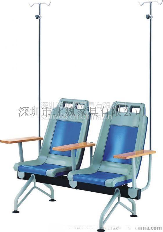 北魏品牌不鏽鋼【醫用*醫院*醫療】輸液椅廠家