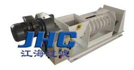 江海过滤(格润环保)牌磨屑金属压榨机,JHTS2物料脱水机,挤压机说明