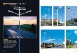 精品道路照明路灯太能路灯生产
