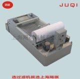 【厂家直销】磁辊纸带过滤机、磨床过滤机、乳化液平网纸带过滤机