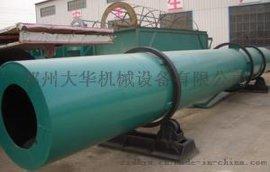 鸡粪烘干机 有机肥烘干机 有机肥料生产设备 肥料生产设备