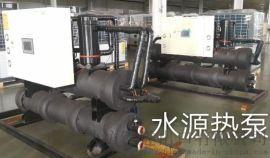 水源热泵厂家/污水源热泵厂家/地源热泵厂家