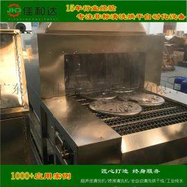 宁波,五金冲压件 五金抛光件 煤油喷淋清洗机除油除蜡
